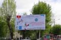 Открытый  Чемпионат  Кыргызской  Республики - 2016  (г.Ош  15-17 апреля).
